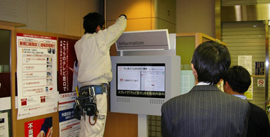 Bank kiosk integration, Japan